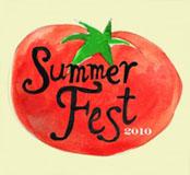 Summer Fest 2010 Logo